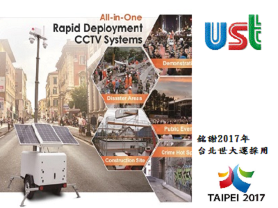 Taiwan Government adapt UST All-in-One Rapid Deployment CCTV Systems.