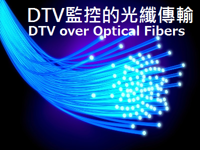DTV over Optical Fibers